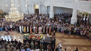 Похорон Шелудько Володимир (Карась) 09.08.1986 - 26.08.2016
