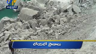 Andhra Pradesh | 11th December 2017 | Ghantaravam 5 PM News Headlines