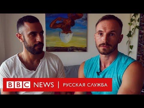 Ортодоксы против ЛГБТ: