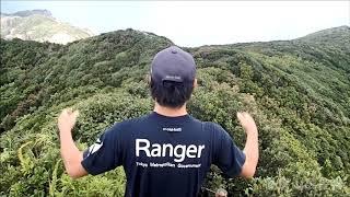 都レンジャーのラジオ体操in小笠原