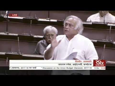 Sh. Jairam Ramesh's remarks| Discussion on Union Budget ( 2017-18)