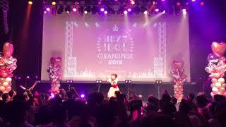 【モリワキユイ】NIG2019決勝LIVE