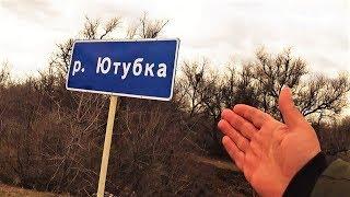 "Проект ""Аренда водоёма"" 45 (ДР) НОВАЯ РЫБА))"