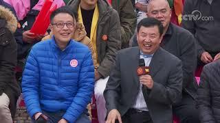 [喜上加喜]节目抢先看 金话筒奖获得者和9岁小孩斗嘴 结局两败俱伤| CCTV综艺