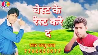 New Bhojpuri sexy Videos    Bhojpuri Ka sabse Ganda Video    sexy Videos Bhojpuri    New sex Video