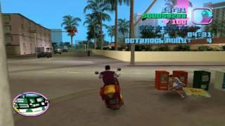 GTA: Vice City Дополнительная Миссия 2(Доставка пиццы)(, 2012-12-31T20:01:39.000Z)