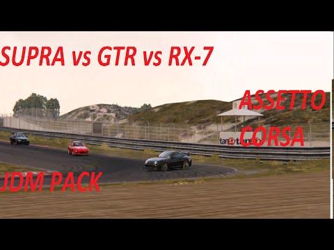 Supra vs Gtr vs RX-7 in Zandvoort ( Assett Corsa JDM PACK ) |
