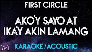 Download lagu Ako'y Sayo 'At ika'y akin lamang' (Karaoke/Acoustic Instrumental) - First Circle