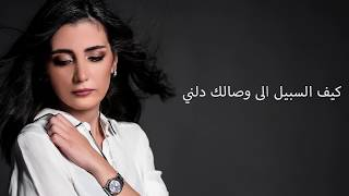 يا من هواه- Farah Karneeb (Cover Song) - [ For Singer/Composer:Abdulrahman Mohammed]