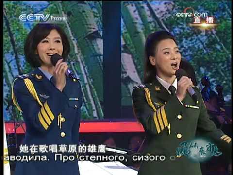 Катюша на китайском
