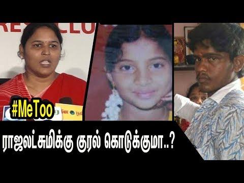 தூக்கு போடனும்..! Sabarimala Blast Speech About Rajalakshmi Issue | Latest News Videos