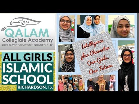 The Prophet SAW & His Daughters |  Sr. Fawzia Belal | Qalam Collegiate Academy |
