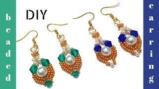 Gift idea for Christmas. Beaded earrings. How to make earrings. Handmade earrings