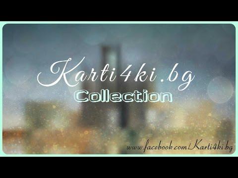 Chestit rojden den - Collection ( Karti4ki.bg ) - YouTube