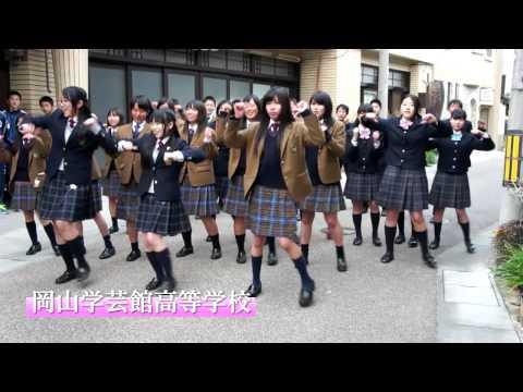 西大寺・五福通り!恋するフォーチュンクッキーver./AKB48