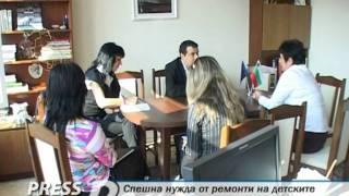 Васил Самарски - жөндеу балабақша