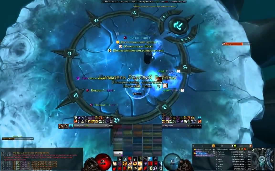 Святость и скверна  Задание  World of Warcraft