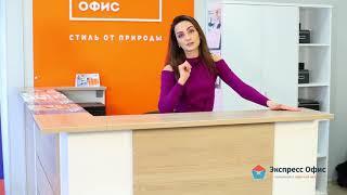 Обзор современной стойки администратора Профит отечественного производства