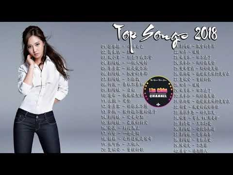 2018 New Song List (Chinese Top 100 - Kkbox) || 2018 Star Gathering - Mandarin New Song Ranking | 2