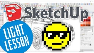 SketchUP - Сохранение в растровом формате JPG (SketchUP уроки)