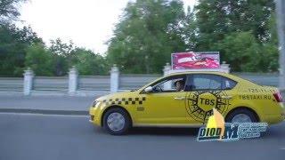 Светодиодный экран для такси(Видеомонитор для такси. Видео реклама на крыше. Компания Diod-Media, производит под заказ светодиодные мониторы..., 2015-06-16T12:39:04.000Z)