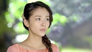 上古情歌 A Lifetime Love 36 黃曉明 宋茜 CROTON MEGAHIT Official