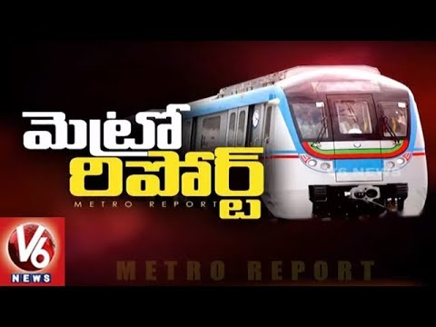 Hyderabad Metro Rail | Exclusive Detailed Ground Report On HMR | V6 News