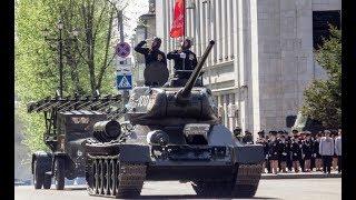 Хабаровск. Парад Победы 2018