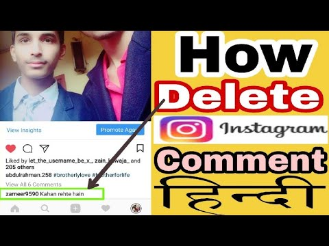 how to permanently delete instagram 2018