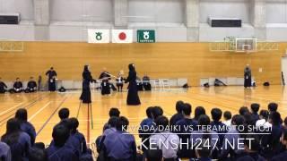 Osaka kendo: Kiwada Daiki vs Teramoto Shoji (12th January 2014)