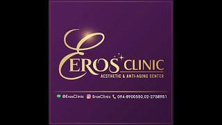 การดูแลสุขภาพด้วยระบบ Anti Aging กับแพทย์ผู้เชียวชาญที่ Eros Clinic #เปิดปากคนดัง Eros clinic