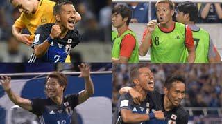 【祝】ロシアW杯出場決定ハイライト!日本VSオーストラリア【サッカー日本代表】