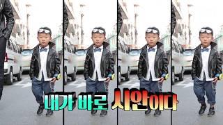 슈퍼맨이 돌아왔다 222회 티저 - 오남매네 20180419