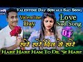 Hare Hare Hare Hum To Dil Se Hare Female Sad Song New Version Khwahish Gal Sad Love Dj Song Dj Munna