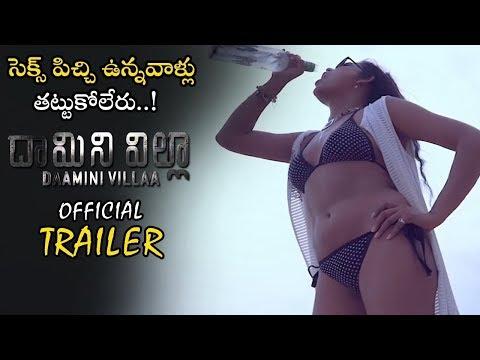 DAAMINI VILLAA Movie Official Trailer #BOLD n WILD || Aditya Om || Rekha Boj || Movie Blends