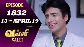VALLI Serial | Episode 1832 | 13th April 2019 | Vidhya | RajKumar | Ajai Kapoor | Saregama TVShows