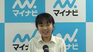 第13期マイナビ女子OP予選一斉対局の勝利者・加藤結李愛女流1級のインタビューです。
