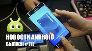 видео Android Новости