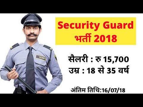 सैलरी : रु 15,700 ,पर्यटन विभाग में Security Guard की आई भर्ती।Sarkari Naukri KSRTC Recruitment 2018