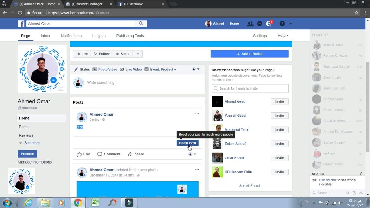 مقدمه عن اهميه مدير اعمال الفيس بوك Facebook Business Manager وحماية الصفحه من الأختراق Youtube