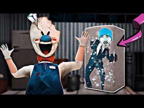ME ATRAPA EL HELADERO Y ME ENCIERRA EN EL FRIGORÍFICO - Ice Scream (Horror Game)