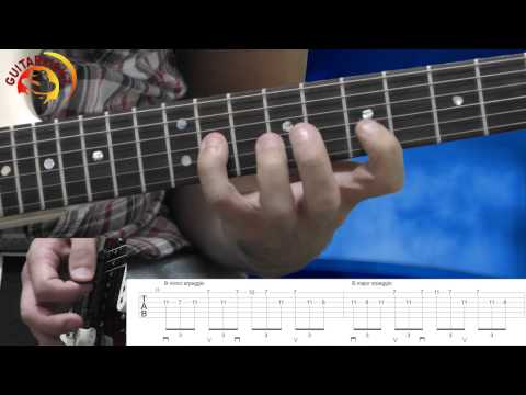Extreme - Play with me - solo lesson with onscreen tabs