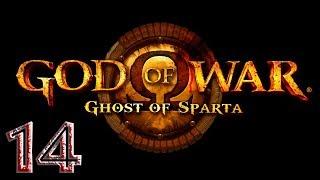 God of War: Ghost of Sparta прохождение на геймпаде PSP версия часть 14 Царство Смерти