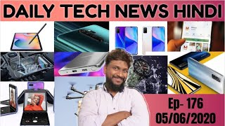 Tech News,Galaxy Note20 and Z Flip 5G,31000 Mobile Same IMEI,Zomato Swiggy Drone test,Coolpad Cool10
