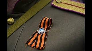 Как и когда будут наказывать за георгиевскую ленту в Украине