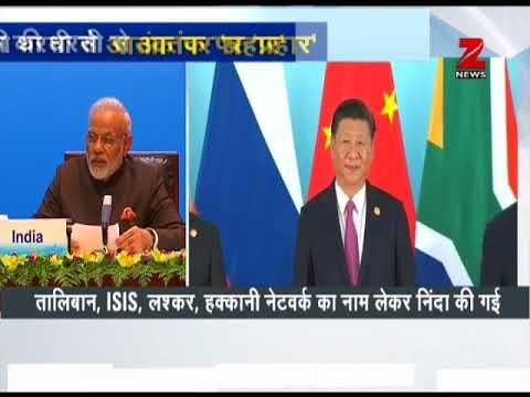 Watch : PM Modi addresses BRICS summit on first day in China's Xiamen