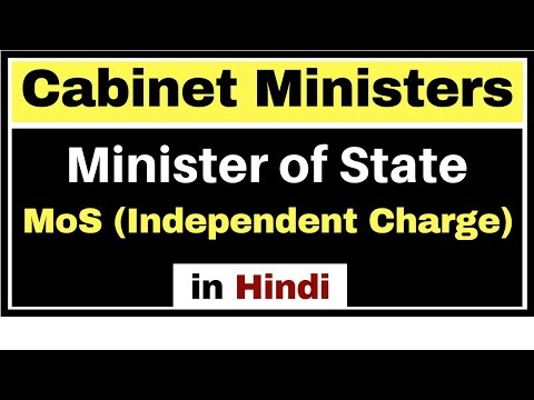 Difference between Cabinet Ministers, Minister of State and MoS with Independent charge in HIndi IAS