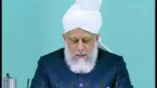Friday Sermon: 25th December 2009 - Part 5 (Urdu)