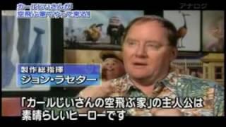 カールじいさんの空飛ぶ家 特番 宮崎駿監督が対談.