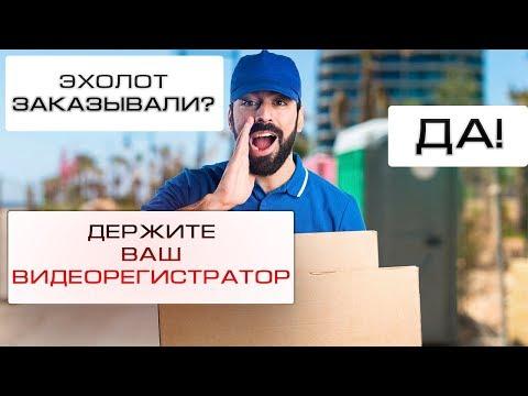 Разоблачение мошенников - Видеорегистратор вместо эхолота!